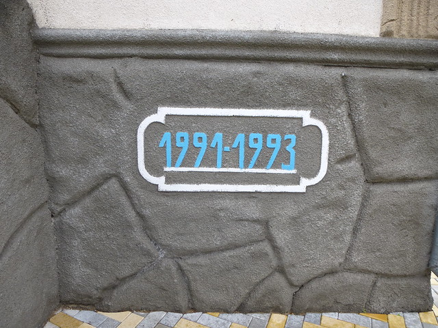 P1040264