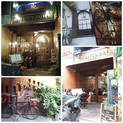 "* AYA*Montage蒙太奇cafe~咖啡小酒館FU @ ""AYA豐富 ..."