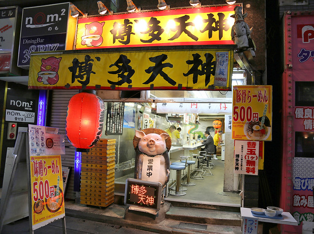 Kabukicho has lots of eateries