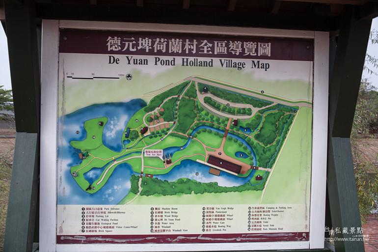 台南私藏景點--德元埤&老牛的家 (2)