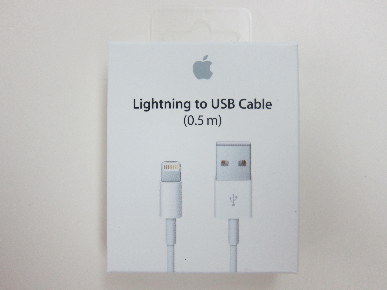 Apple Lightning To Usb Cable 0 5m 171 Blog Lesterchan Net