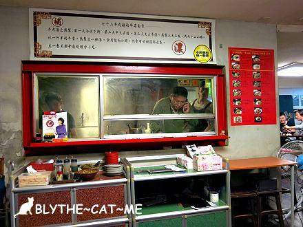 七十二牛肉麵 (3)