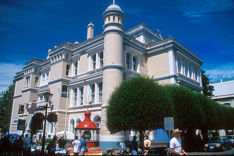BC Maritime Museum, Victoria, Vancouver Island, British Columbia, Canada