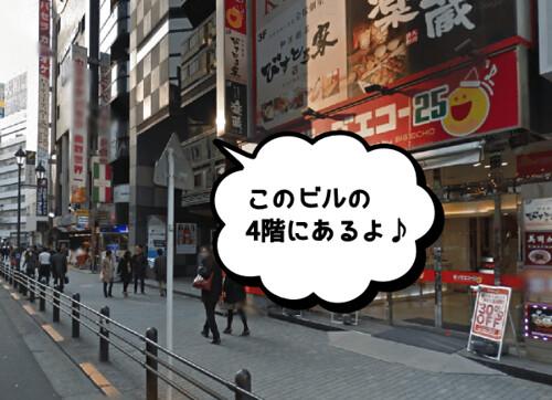 musee14-ikebukuronishiguchi01