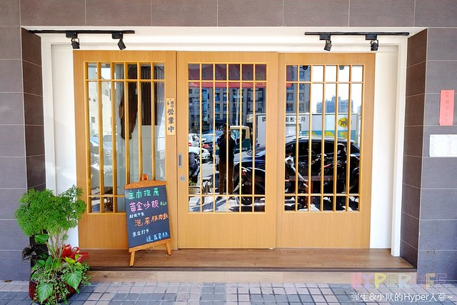 初色 弁当 関東煮 (2)