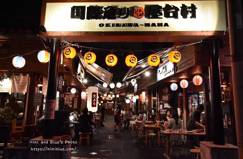日本沖繩必吃美食國際通屋台村街04