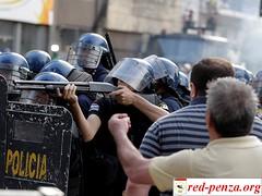 """В Парагвае протестующие подожгли здание конгресса из-за """"диктаторского"""" указа"""
