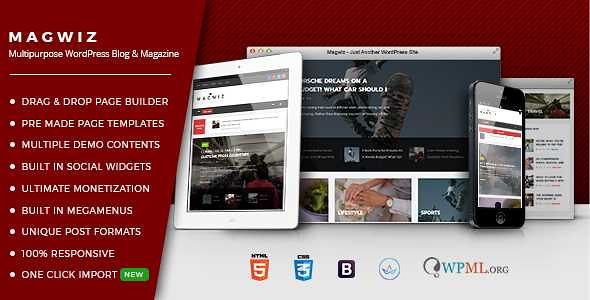 MagWiz WordPress Theme free download