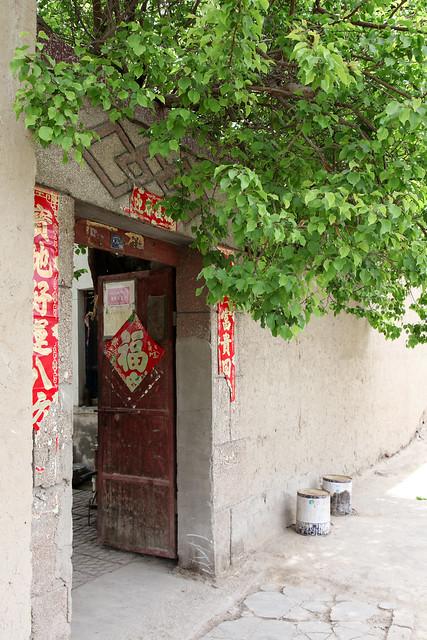 A Han Chinese local house in Kumul (Hami) ハミ、漢族の民家