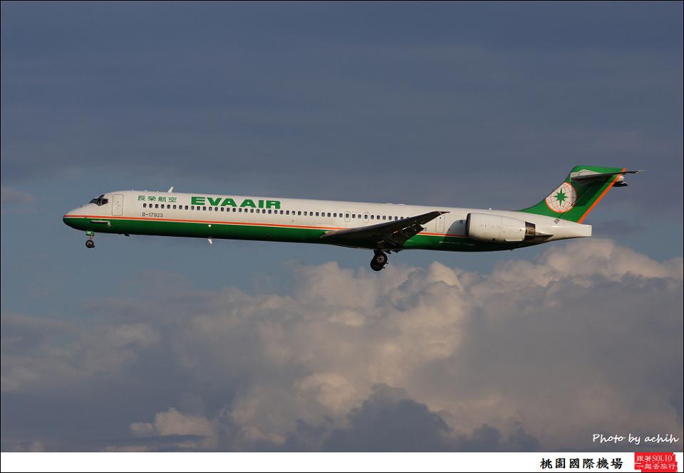 EVA Air B-17923-011