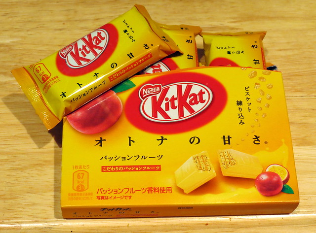 オトナの甘さ パッシュンフルーツ (Adult Sweetness Passion Fruit) Kit Kat (Japan)