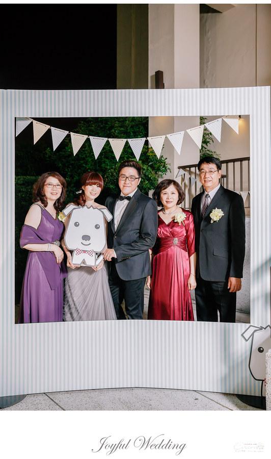 Gaven & Phoebe 婚禮記錄_00150