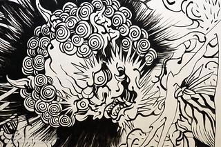 Kaminari Dojo Art Work