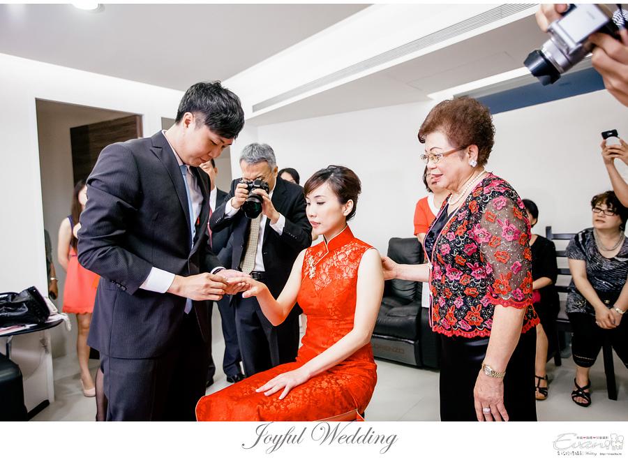 Mason & Vivia 婚禮記錄 _00066