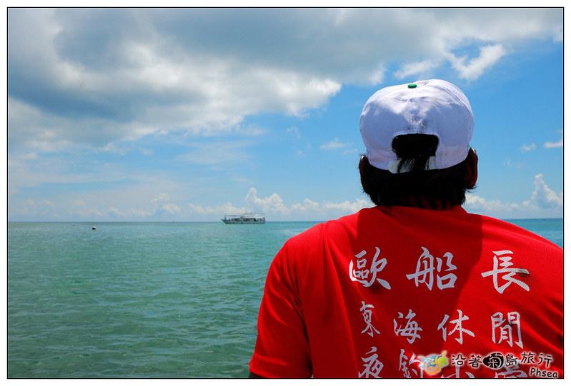 2013歐船長東海休閒漁業_69