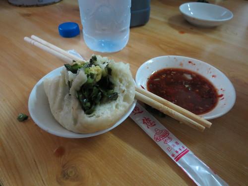 Breakfast dumpling