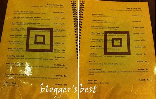 NHN menu6