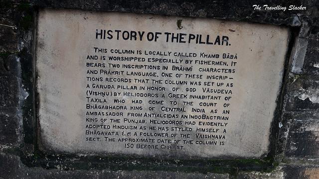 Heliodoros Pillar (2)