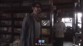 《東京風潮》