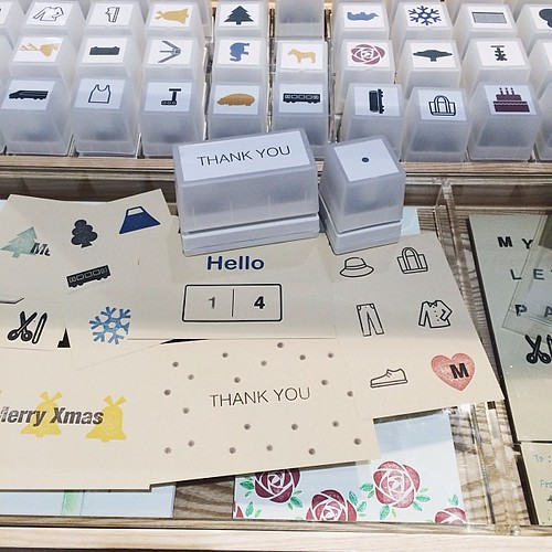So much fun stamping my own postcards at Muji. :)