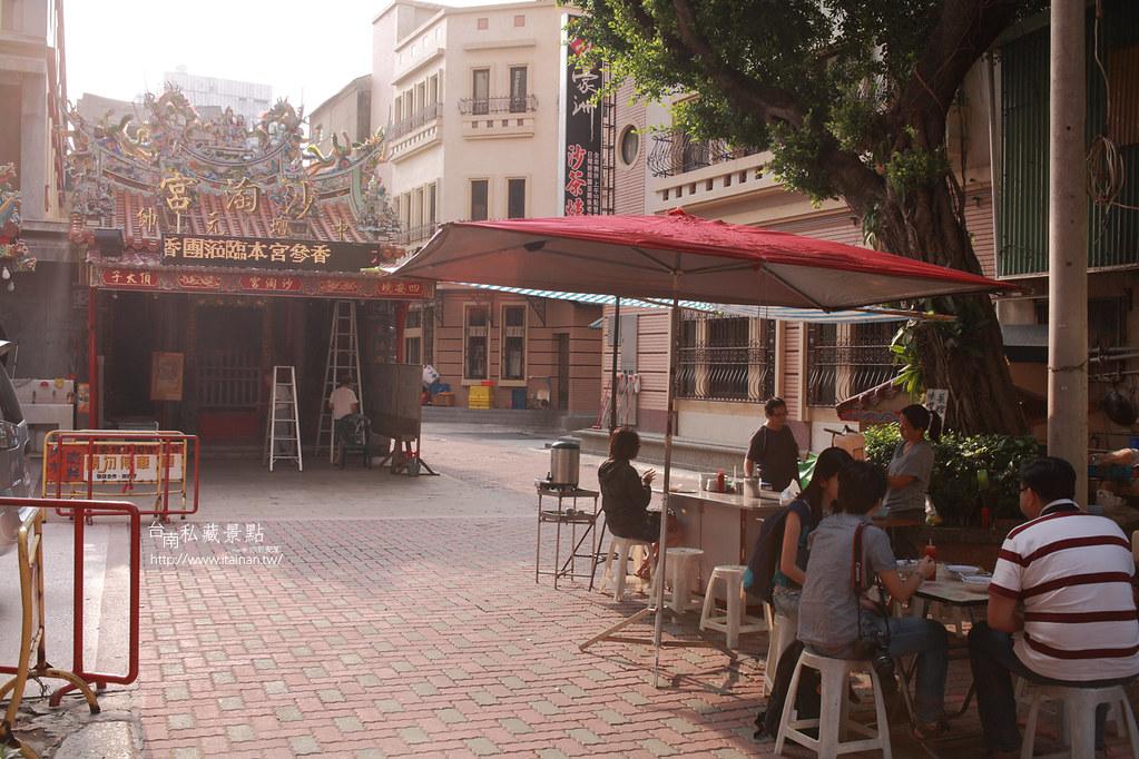 台南私藏景點--沙淘宮菜粽 (1)