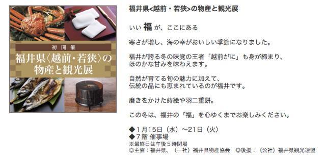2014-01-19_0515