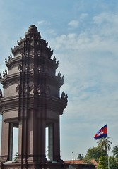 Independence Day Monument