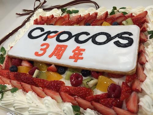 Crocos 3周年!