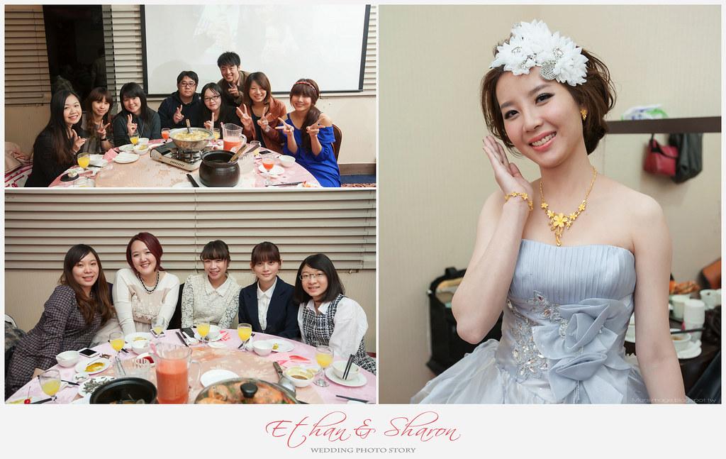 婚攝江屋日本料理伊豆廳-58