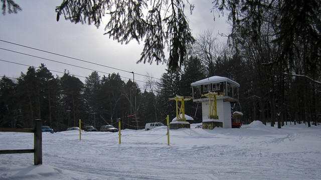 Emery Park Ski Hill Top