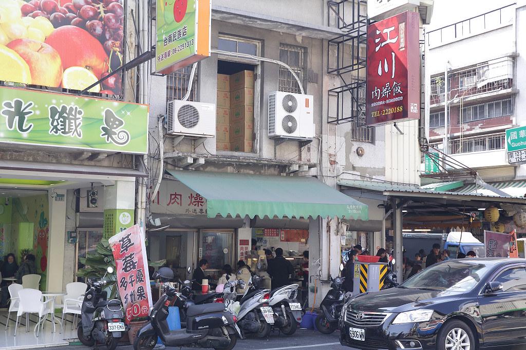 20140120台南-江川肉燥飯 (1)