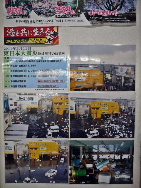Ibaraki Fish Market