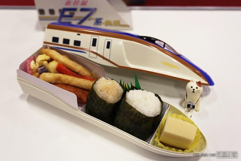 JR東日本新幹線鐵道模型