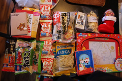 Gifts from home in Japan