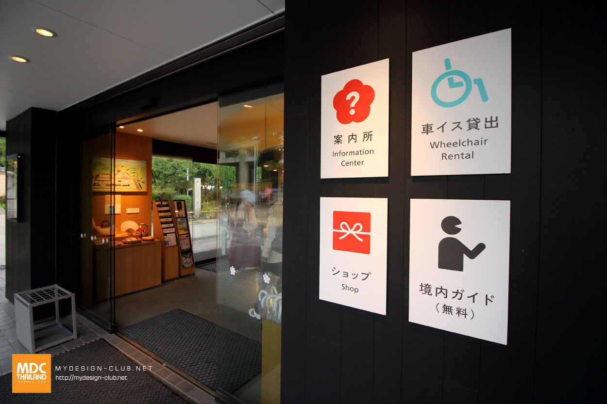 MDC-Japan2015-041