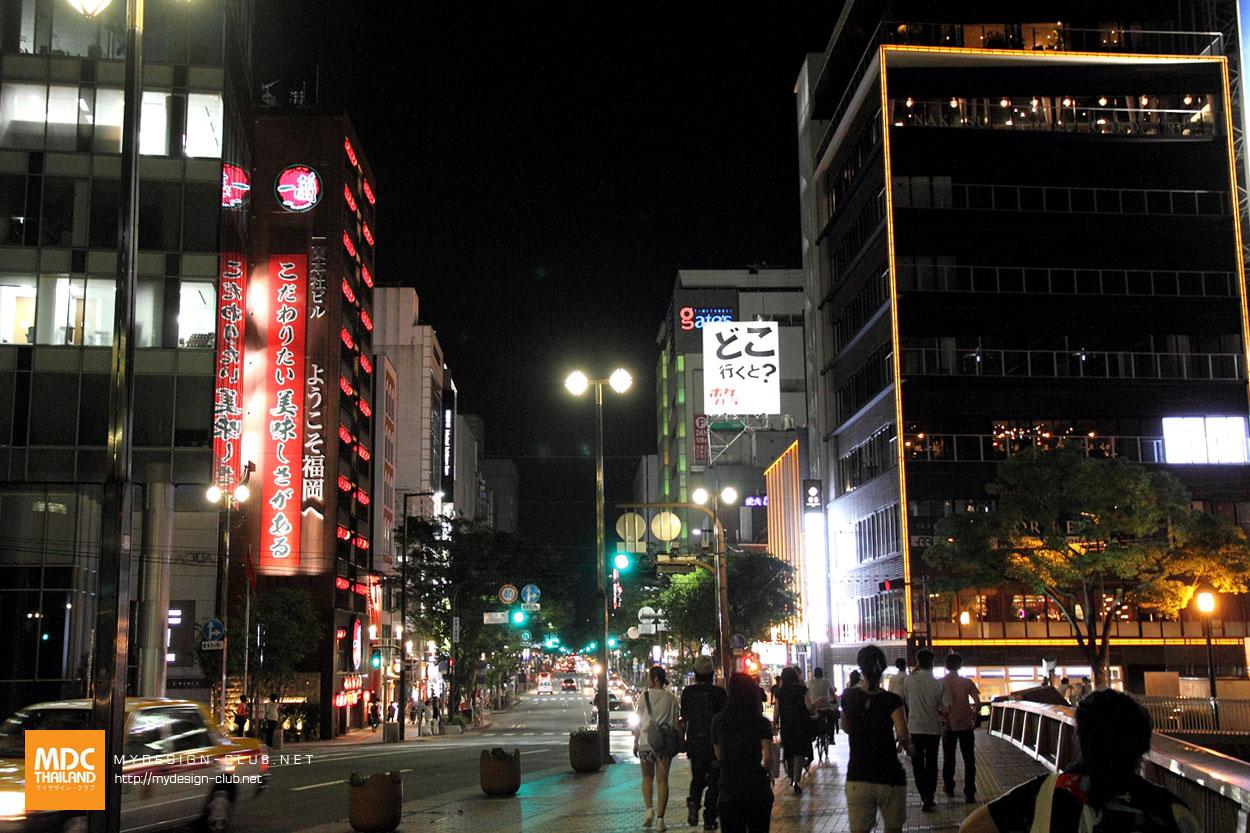 MDC-Japan2015-337