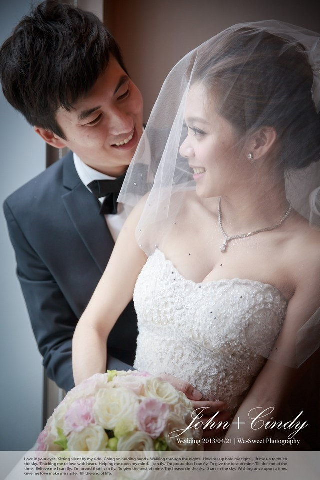 喜恩婚禮記錄-0033.jpg