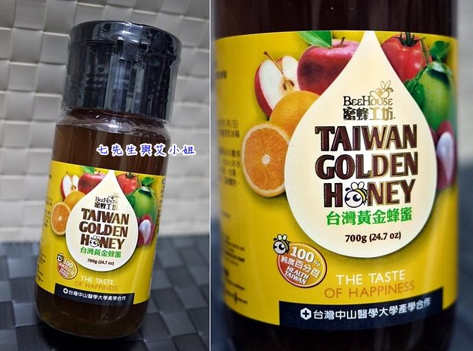 1 東森蜜蜂工坊台灣黃金蜂蜜
