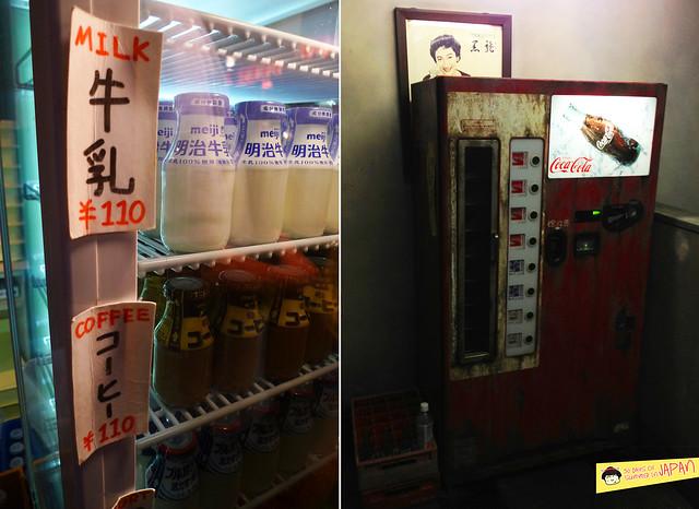 Ramen Museum Tokyo - vintage coke machine - Shinyokohoma Raumen Museum