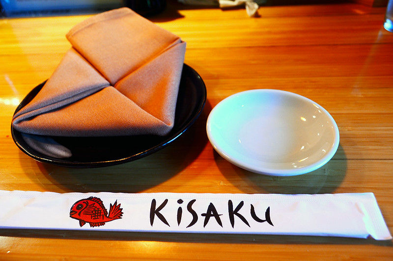 Kisaku