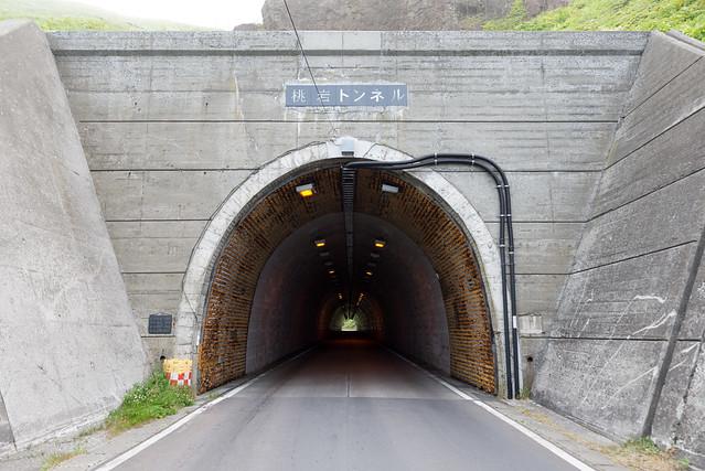 礼文島 桃岩トンネル