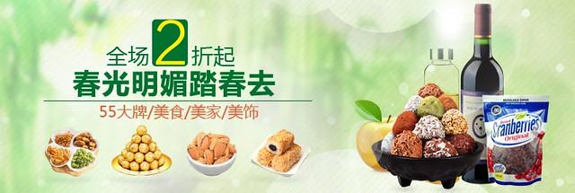 寻找美食之旅-Banner-790-265-5