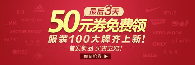 秋上新活动-Banner-790_265-4