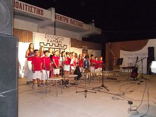 7ο πολιτιστικό φεστιβάλ παστιδάς ροδού πολιτιστικός σύλλογος παστίδας ρόδου καμαρι