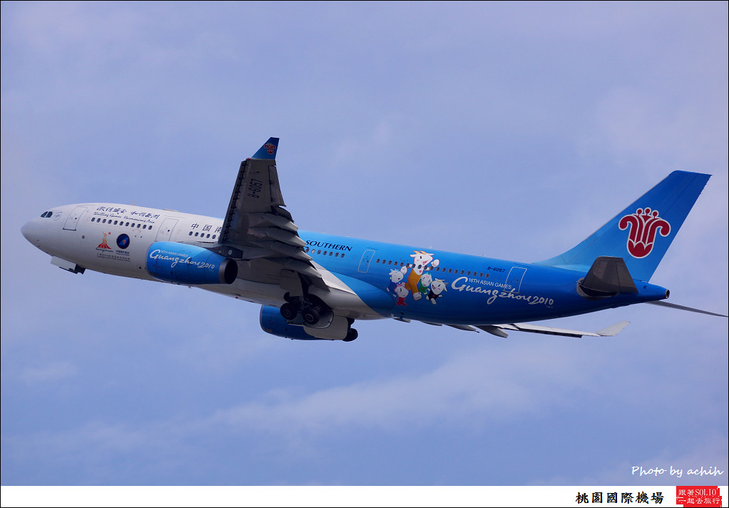 China Southern Airlines B-6057-004
