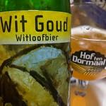 ベルギービール大好き!!ドルマール・ヴィットハウトDORMAAL Wit Goud