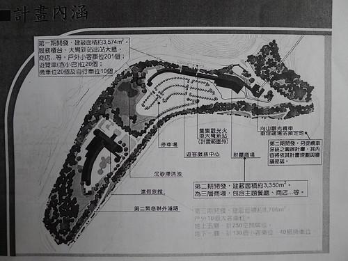 計畫內容包括停車場旅館商城等