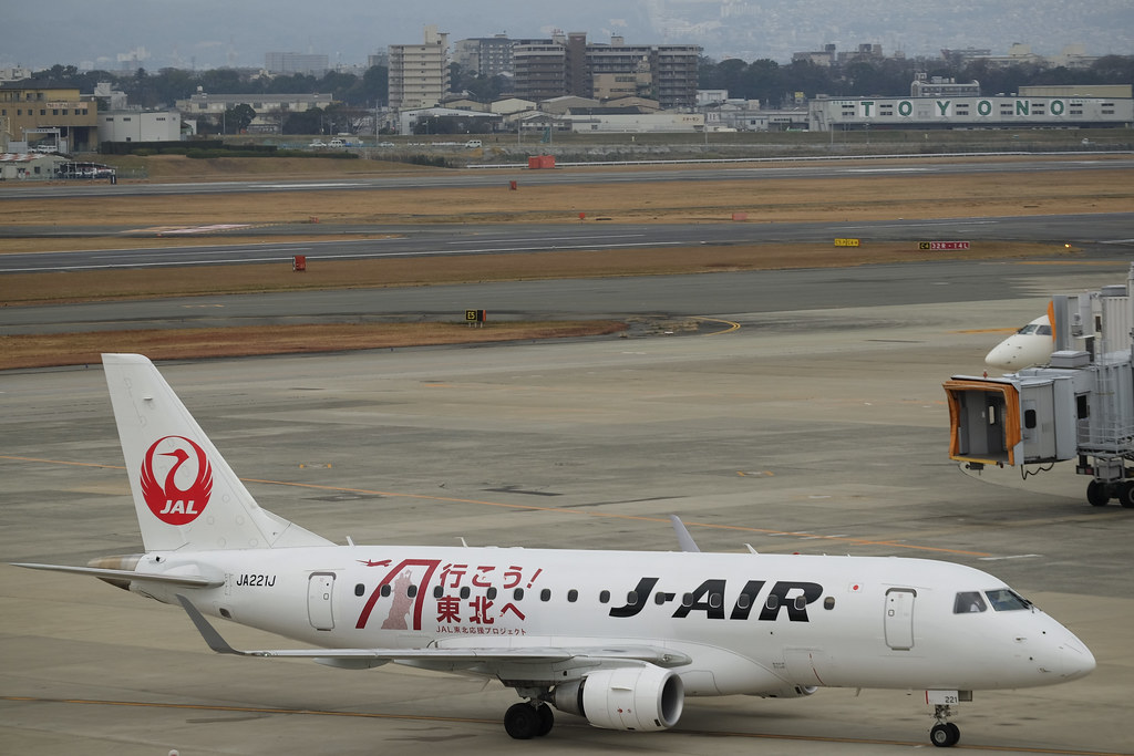 "Itami Airport 2013.12.27 (12) JA221J / J-AIR's ERJ-170 painted ""行こう!東北へ"" (Go! to Tohoku)"