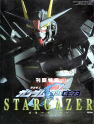 Mobile Suit Gundam Stagazer - Mobile Suit Gundam Stagazer