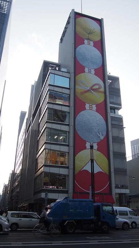 Tokyo Honeymoon 2013_day11_073